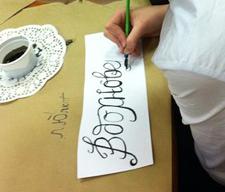 Мастер-класс по калиграфии