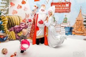 дед мороз и снегурочка, измайловский кремль, чудные штуки