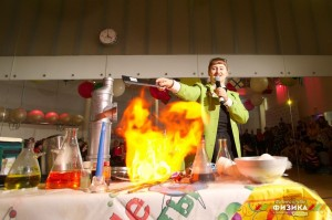 Научное шоу, химическое шоу, чудные штуки