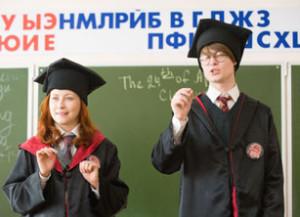 Аниматоры Гарри Поттер и Гермиона от чУднЫх штук