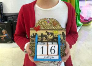 Вечный календарь. Новогодний мастер-класс для детей. чУднЫе штуки. Мастер-класс на корпоратив