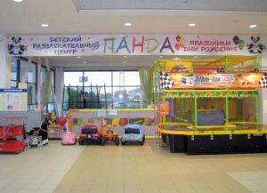 Площадка для детского праздника