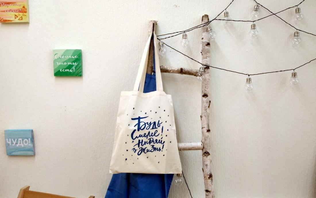 Роспись шопперов, роспись экосумок, чудные штуки, чудная мастерская, авторский шоппер, холщовая сумка